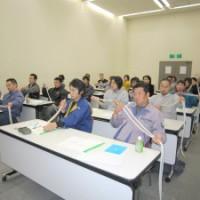 training02_01