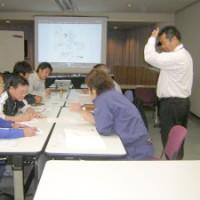 training03_02